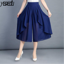 yeqedu 0401 2019 Summer Split Chiffon Trousers Skirts Loose Elastic High Waist