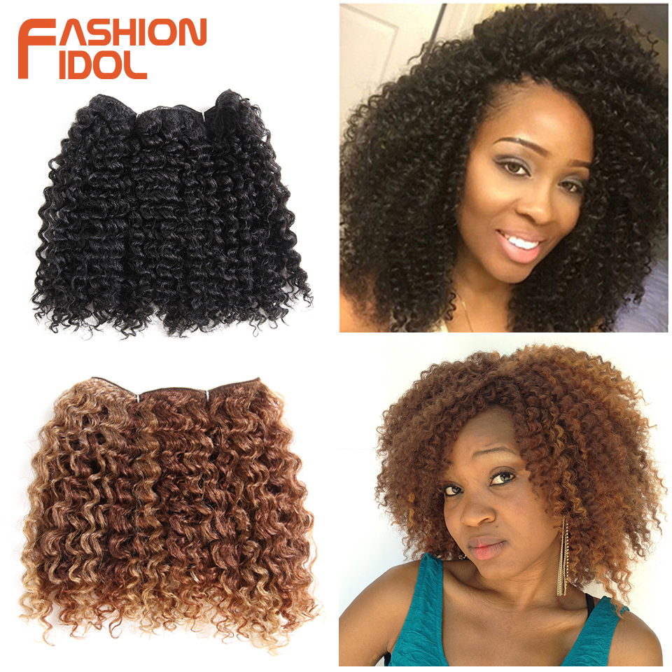 FASHION IDOL Short Kinky Curly Synthetic Hair 2pcs/lot For Black Women 12 Inch Afro Weave Hair Bundles 120g 1 Pack Free Shipping