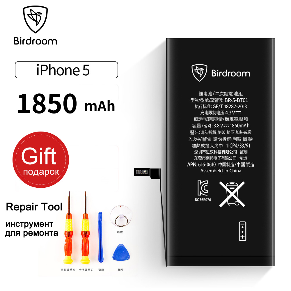 Birdroom Phone Battery For iPhone 5 5G Capacity 1850mAh Repair Tools 100% Original 0 Cycle Replacement Batteries