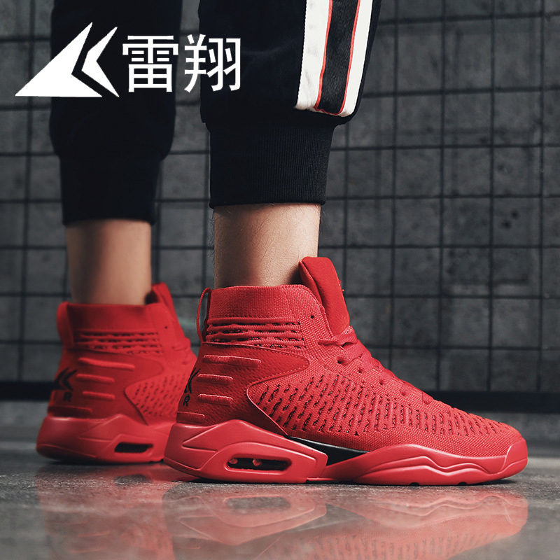 Hot Sale Max Air Basketball Shoes Men Sneakers Men Wild Flying Woven Athletic Training Footwear Sneakers Men Basketball Shoes