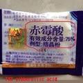 1g/bag 75% gibberellic acid crystal powder gibberellin 920 plant growth regulator