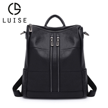 LUISE Brand High Quality Cowhide Womens Backpack Large Capacity Schoolbag For Student Stylish Designer Design