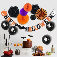 Fun Cute Ghosts Halloween Party Decoration Set Haunted House Centerpiece Felt Happy Banner Balloons Paper Fans Balls