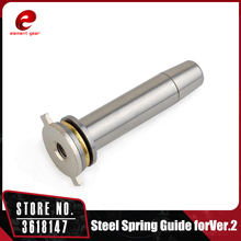 element gear Military Action Stainless Steel Spring Guide for Airsoft AEG Ver.