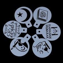 6 個イードムバラクラマダンコーヒー印刷テンプレートスプレーステンシルセット DIY フォンダンケーキビスケット装飾ツール