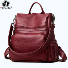 High Quality Leather Backpack Female 2019 Fashion Anti-theft Women Backpack Large Capacity Bookbag Simple back bags for women