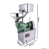 Steen slijpen raffinaderij MJ-12 Huishoudelijke rijst pasta machine darm meel rijst pulp machine Commerciële nat gebruik grinder 220 v 550 w
