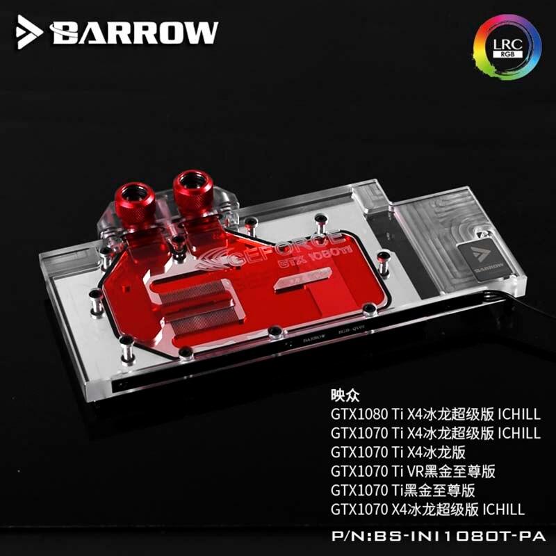 Barrow GPU Water Block for INNO3D ichll GTX1080Ti/1080/1070Ti/1070/1070Ti VR LRC2.0 water coolerBarrow GPU Water Block for INNO3D ichll GTX1080Ti/1080/1070Ti/1070/1070Ti VR LRC2.0 water cooler