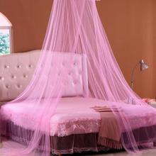 Crazycity Baby Mosquito Net Netting Child Toddler Bed Bedroom Crib Canopy Netting 2 Colors For Choose(China)