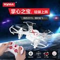 Originales Syma X12S 4CH 6 ejes de Control remoto Nano Quadcopter Mini Drone con protector de la cubierta niños de juguete de regalo navidad