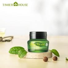 Eye Cream anti-puffiness Remove Dark Circle Moisturizing Around Firming Natural Plant Essence Treatment