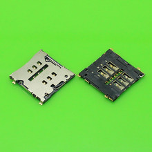 ChengHaoRan 1 Piece for HTC S720e G23 One X ONEX sim card reader holder tray slot socket replacement module,KA-038(China)