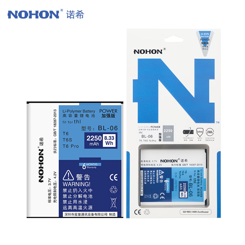 BL06 Original NOHON Li ion Battery BL 06 For THL T6 Pro T6S T6 T6C BL