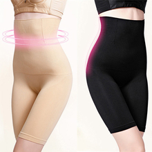 Buy shapewear and get free shipping on AliExpress com