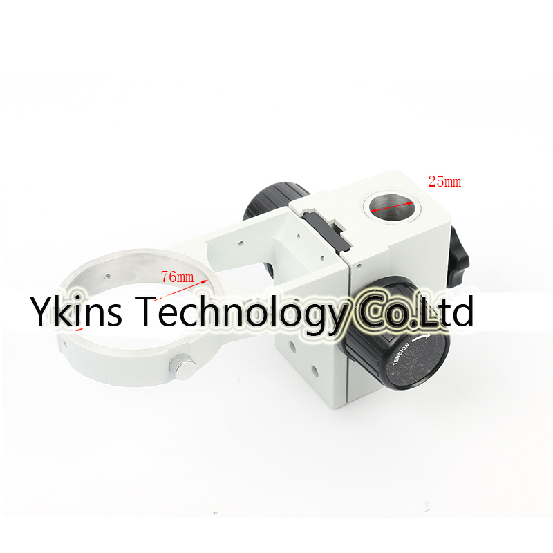 Microscope arm with 76mm Focusing Rack 35mm or 25mm diameter stand for trinocular binocular stereo microscope