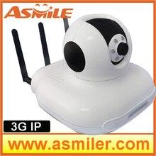 Asmile Home security 3g ip camera