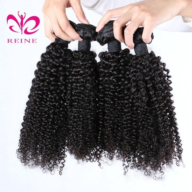 Brasilianska Kinky Curly Hair Weave Bundles Naturlig Svart Färg 4 - Mänskligt hår (svart) - Foto 1