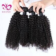 Braziliaanse kinky krullend haar weven bundels natuurlijke zwarte kleur 4 stuk 100% human hair extensions REINE haarproducten geen remy