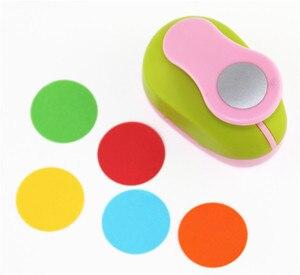 Image 2 - 3PCS (5 cm, 3.8 centimetri, 2.5 centimetri) forma rotonda craft punch set per bambini FAI DA TE manuale punzonatrici cortador de papel de scrapbook Cerchio pugno