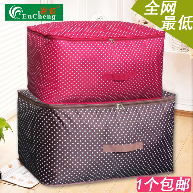 Large Thickening Bedposts Bag Oxford Fabric Storage Clothes Bags Moving