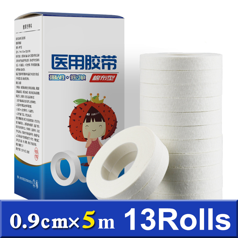 13Rolls Medical Tape Gauze Fixation Adhesive Plaster First Aid Emergency Supplies Wound Dressing Breathable Cotton Cloth Tapes
