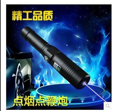 forte potencia militar 500000 m ponteiro laser 01