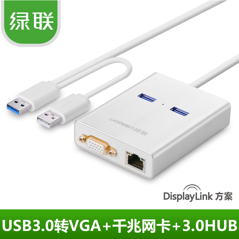 Green usb3.0 vga external graphics card usb converter interface line gigabit network 2port USB hub