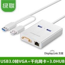 Зеленый usb3.0 vga внешний видеокарта usb конвертер vga интерфейс линия gigabit сетевой карты 2 порта USB hub