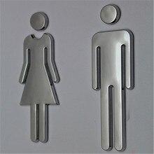 Акриловый приклеивающийся серебряный цвет дверной знак мужской и женский туалет/ванная комната/отель/офис табличка Новинка