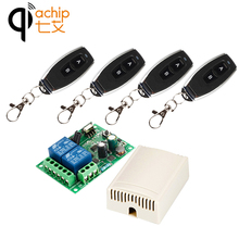 Transmissor qiachip 2ch ac 110v 220v 433mhz, transmissor de controle remoto sem fio com receptor de relé e 4 peças porta de garagem carro luz