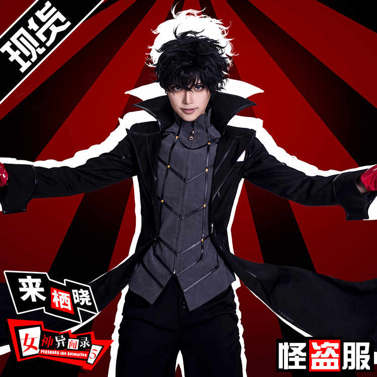 Persona 5 Protagonist Joker Akira Kurusu Cosplay Costume Halloween Uniform Coat Shirt Pants Gloves S Xl Aliexpress
