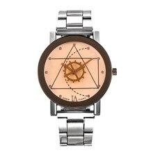 Irisshine i06 высокое качество Мужская часы мужчины женщины wtach Нержавеющей Стали Часы Ретро Кварцевые Аналоговые Наручные Часы