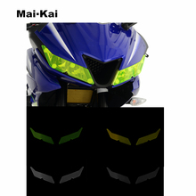 MAIKAI For YAMAHA YZF R15 V3 V3.0 VVA 2017-2019 YZF-R125 2019 motorcycle Headlight Protector Cover Shield Screen Lens