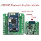 5W+5W Bluetooth 4.0 Amplifier Board CSR8645 APTX APT-X Stereo Receiver Module Speaker Audio Amp Lossless w/ Call Function