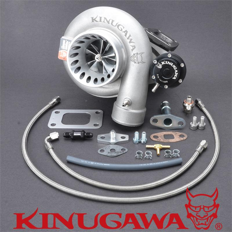 Kinugawa Billet turbocompresseur 4