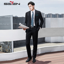 Seven7 Brand New Men's Fashion Black Suits Wedding Male Dress Suits  Classic Casual Fit Business Suits (Jacket+Pants) 113C10090