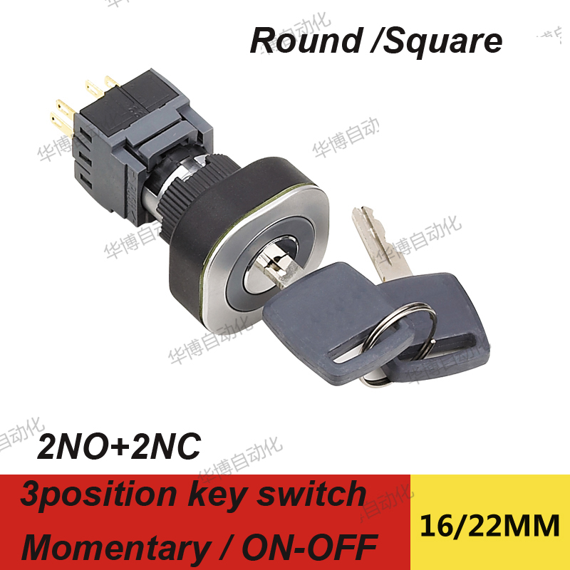 1pcs packing manufacturer dia.16/22mm silver color 3position key switch 2NO+2NC key electrical switch 5A 250V 3 2 position 22mm neck rotary switch 1 no 1 nc or 2no 2nc