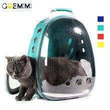 Новые Pet Cat Рюкзак дышащая сетчатая сумка для переноски собак прозрачный дизайн открытый дорожная сумка для чихуахуа маленькая собака, кошка, несущая