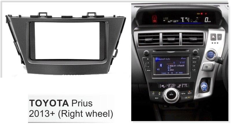 Двойной Дин Стерео Переходная для Toyota Prius 2013+(правый руль) даш Комплект DVD лицевой отделкой Панель радио Лицевая панель Крышка