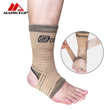 Pressurized ankle sports protective gear male and female sprain protection fixed basketball equipment ankle wrist ankle
