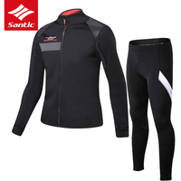 Santic Cycling Jersey Set Men Winter Windproof MTB Road Bike Bicycle Jersey Thermal Fleece Cycling Clothing Set Maillot Ciclismo