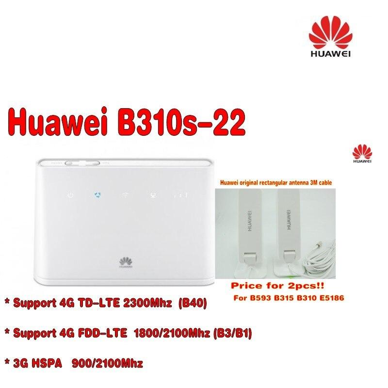 Original Unlocked HUAWEI B310S-22 4G LTE WIFI ROUTER 150Mbps wireless modem with huawei original 2pcs antenna