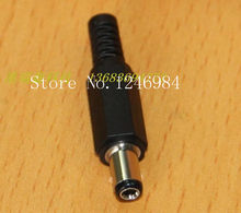 [SA] DC stecker 2,5 MM DC power stecker DP-5525-S Stecker Port Ruixin GRX DC Stecker -- 100PCS /LOT(China)