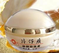 Hot New Queen Brand Pientzehuang Pearl Cream whitening cream for face anti aging Wrinkle Moisturizing