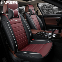 KADULEE сидений автомобиля для lexus rx ct200h suzuki baleno nissan navara renault sandero протектор Авто сиденье автомобиль-Стайлинг