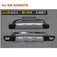 For KIA Sorento 2013 2015 ,High quality plastic ABS Chrome Front+Rear bumper cover trim Car styling