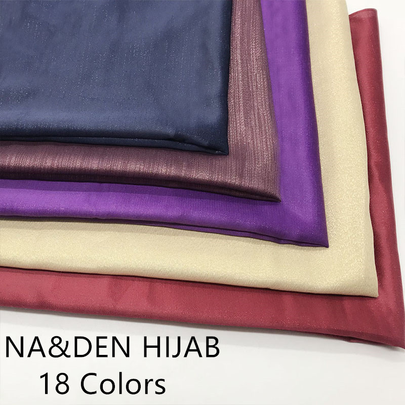 1PC Hot sale HI-Q fashion gold thread solid fringed scarf women shimmer plain wraps shawl cosy viscose Muslim hijabs 17 colors