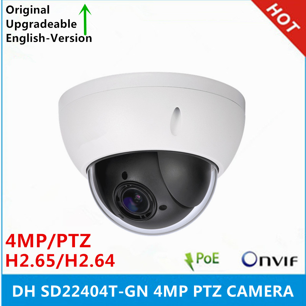 Original English version DH SD22404T GN 4MP Full HD Network Mini PTZ IP Dome 4x optical