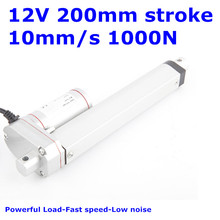 12V 200mm=8 inches stroke 1000N=100KG=225LBS load 10mm/sec=0.4inch/sec speed DC electric linear actuator LA10 type