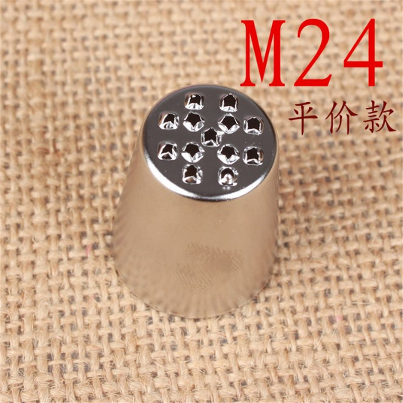 M24 1pc Creative Grass Icing Nozzle Piping Tips Sugarcraft Cream Cake Cupcake Decorating Tool Cake Decoration in Baking Pastry Tools from Home Garden